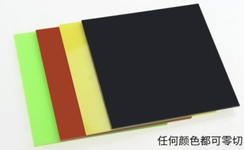 4pcs/lot 200x300x1.5mm Colorful PMMA Acrylic Sheet Plate Organic Glass DIY