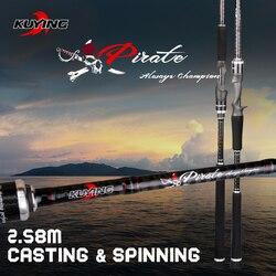 KUYING Pirata 2.58 m 8'6