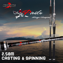 KUYING Pirate 2.58m 8'6″ Carbon Casting Spinning M Medium Lure Fishing Rod Fish Cane Pole FUJI Medium Fast Action Far Casting