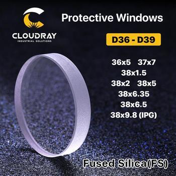Cloudray Laser Protective Windows D36 - 39 Quartz Fused Silica for Fiber Laser 1064nm Precitec Raytools WSX 36x5 37x7 zoqk 50 quartz laser protective lens mainly used in the precitec laser head size 50x2mm materials imported quartz