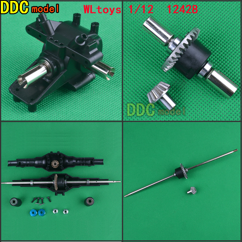 Newest! <font><b>Metal</b></font> upgrades Wltoys <font><b>12428</b></font> 12423 12628 RC Car Spare Part upgrade <font><b>metal</b></font> Front Rear Differential Gear Set <font><b>12428</b></font>-0091/0133 image
