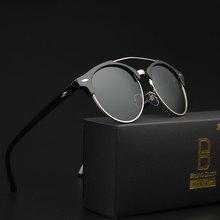 Polarized / Rimless Sunglasses