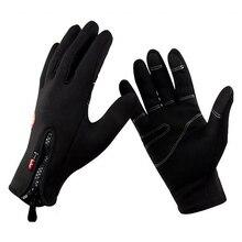 Зимние взрослые ветрозащитные кожаные флисовые ткани велосипед полный палец тепловые перчатки Спорт на открытом воздухе Велоспорт Рабочая грелка рук