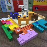 13pcs 3D Puzzles Cube Montessori Materials Wooden Toys Oyuncak Baby Wood Educational Toys Jigsaw For Child Gift