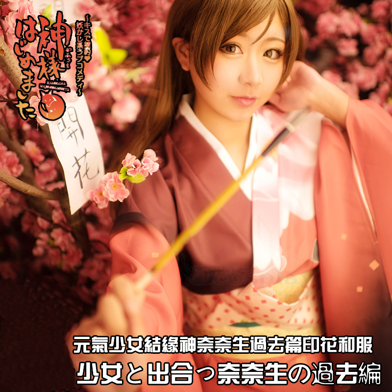 Anime Kamisama Love Fly over the past Momozono Nanami Kimono cosplay costume Uniform Party Dress Fairy Full set Customize Any si
