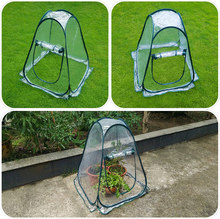 Plant antifreeze insulation cover balcony outdoor vegetable cover rainproof greenhouse flower room