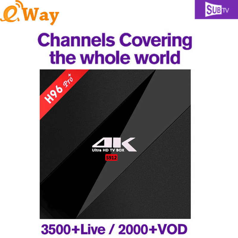H96 PRO PLUS France IPTV Kotak dengan 1 Tahun Portugal Switzerland Turki Rumania Brasil 4K Smart TV Set Top kotak IPTV M3U