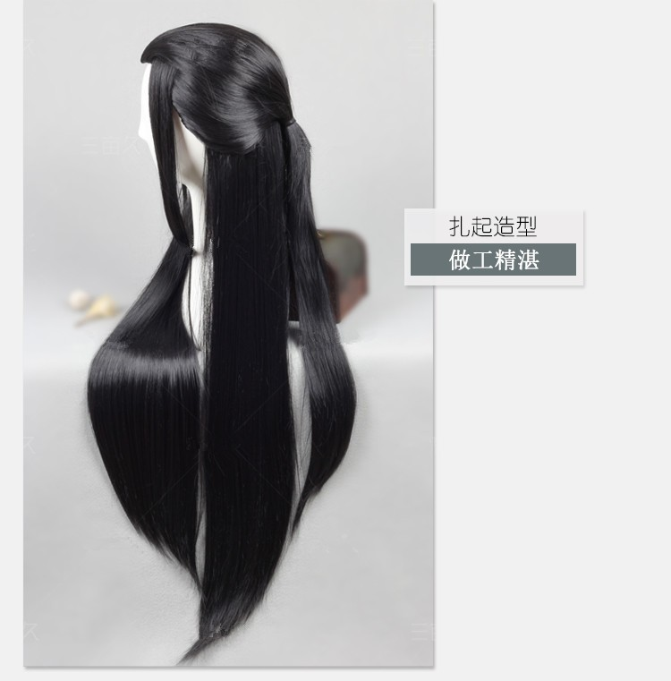 Boys Costume Accessories Alert 80cm Black Long Vintage Hair Chinese Ancient Dynasty Hair Cosplay Ancient Chinese Hair Anime Long Hair Warrior Cosplay