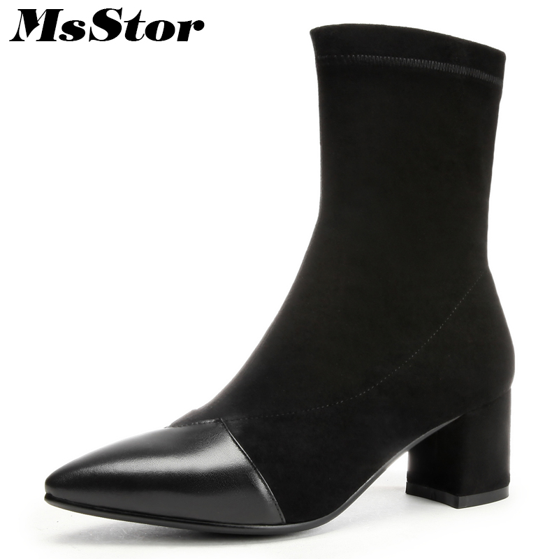 MsStor Pointed Toe Square Heel Women Boots Fashion Metal Zipper Ankle Boots Women Shoes Elegant High Heel Boots Shoes Woman nasipal ankle boots metal fringe women boots square heels fashion pointed toe winter shoes tassels elegant booties woman c142