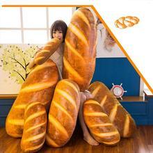 3D 60-100 см имитационный хлеб форма плюшевая подушка мягкая поясничная задняя Подушка плюшевая мягкая игрушка игрушки для детей