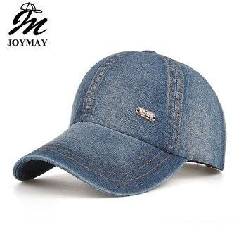 Joymay 2018 nueva llegada Primavera Verano otoño temporada Unisex denim Jean color sólido moda al aire libre gorra de béisbol B536