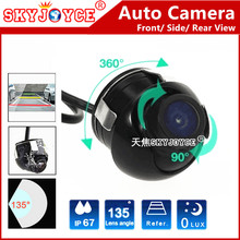 Rear view camera Front Side view camera CCD HD 360 Rotation camera car styling parking detector accessories all car accessory