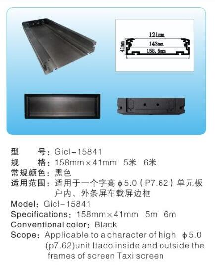 Frame 1m/pc 6pcs/lot Gicl 15841A(1.6) Led Aluminum Profiles Led Frame Black Framework Indoor Outdoor Led Sign Board Screen