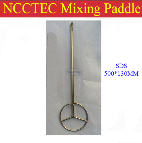 SDS paint mixer mixing paddle shaft NMP8SDS for bosch drill machine FREE shipping | diameter 5.2'' 130mm, length 20'' 500mm free shipping tool holding fixture or sds drill chuck for bosch gbh36vf gbh2 26dfr gbh2 26 gbh4 32dfr gbh3 28 high quality