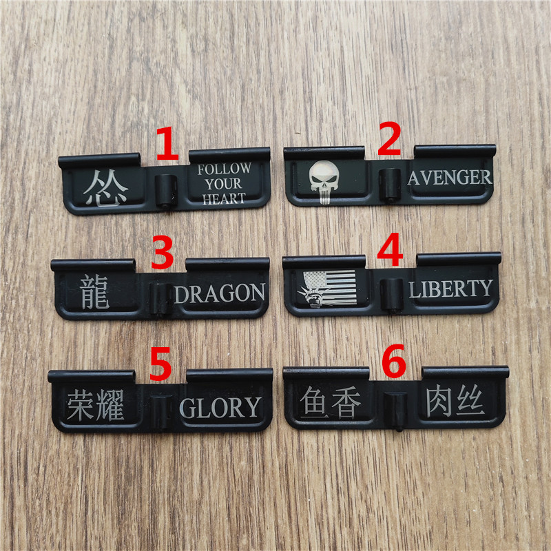 Chinese Engraved Steel Dust Cover For Airsoft M4 / M16 AEG Metal Body Series