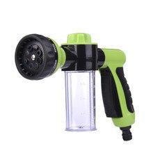 New Car Washing Foam Green Water Gun Car Washer Portable Durable High Pressure For Car Washing Nozzle Spray Free Shipping недорого
