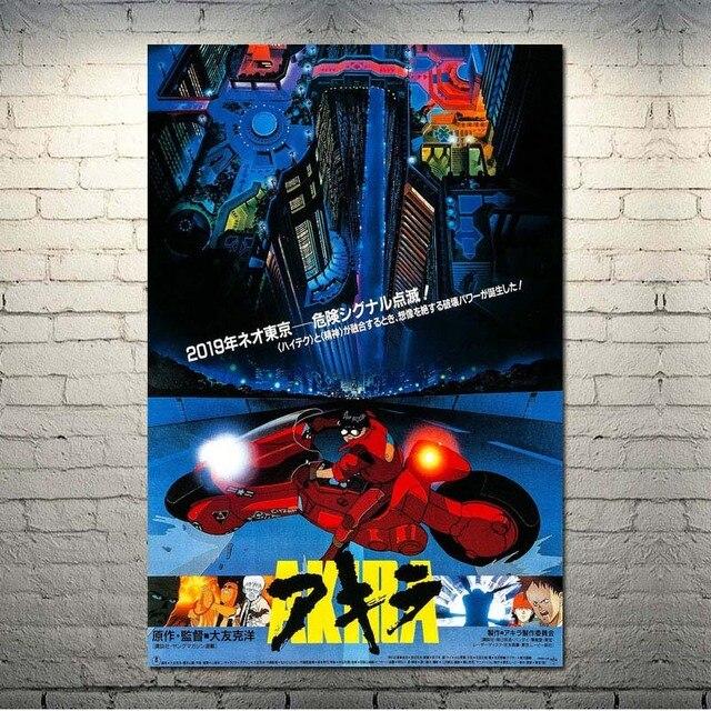 Akira Anime Art Silk Canvas Poster Print 13x20 24x36 inch