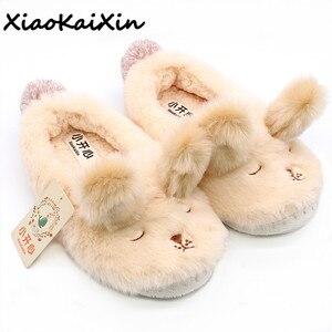 Image 1 - Зимние домашние плюшевые тапочки с милыми животными для влюбленных; Обувь для мужчин и женщин; Мягкие теплые пушистые тапочки в форме собаки; Лучший подарок для девочек