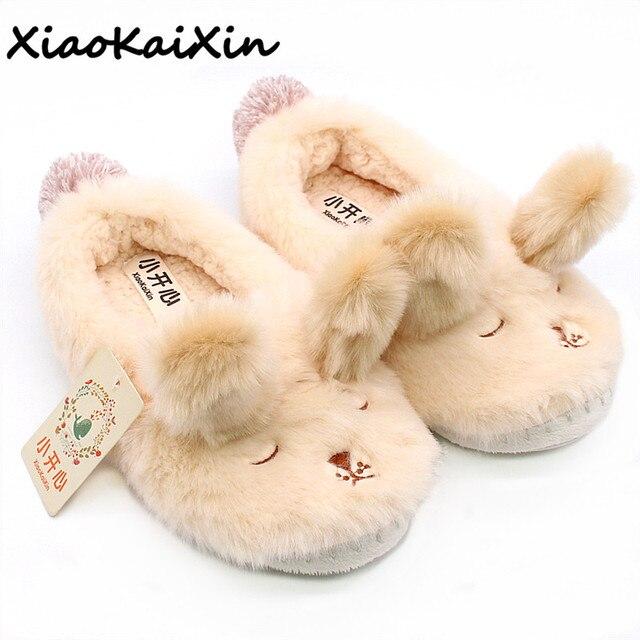 Зимние домашние плюшевые тапочки с милыми животными для влюбленных; Обувь для мужчин и женщин; Мягкие теплые пушистые тапочки в форме собаки; Лучший подарок для девочек