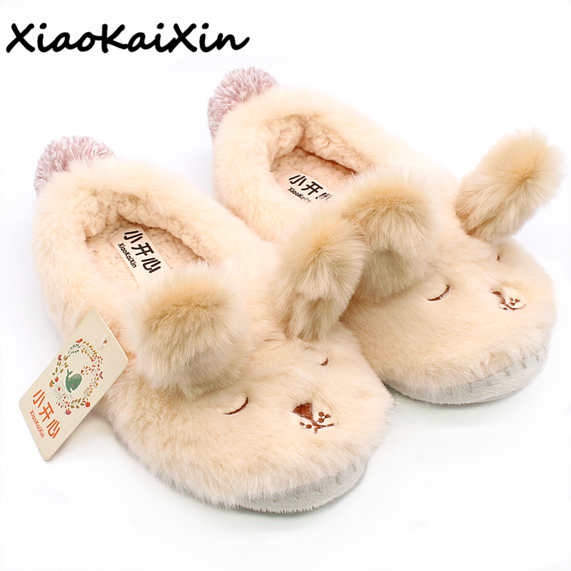 Winter Lovers Style Lovely Animal Plush Slippers For Home Men&Woman Shoes Dog Shape Soft Warm Fluffy Slipper Fit Best Gift Girls image