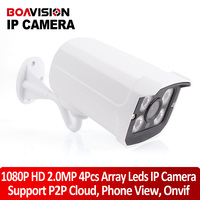 2MP IP Camera Outdoor 1080P Waterproof IP66 Network 2 0MP 1920 1080 4 Array LED Night