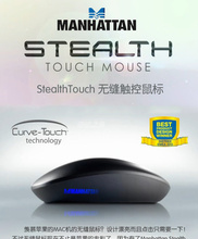Discount No Buttons JM Manhattan Wireless Stealth Touch Mouse / PPT Keynote Presenter With Laser Pointer