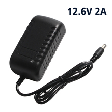 12.6V 2A 18650 Lithium Battery Charger With EU/US Plug DC 5.5MM*2.1MM For 8.4V2A/11.1V Lithium Battery Charger 94 x 47 x 33 mm