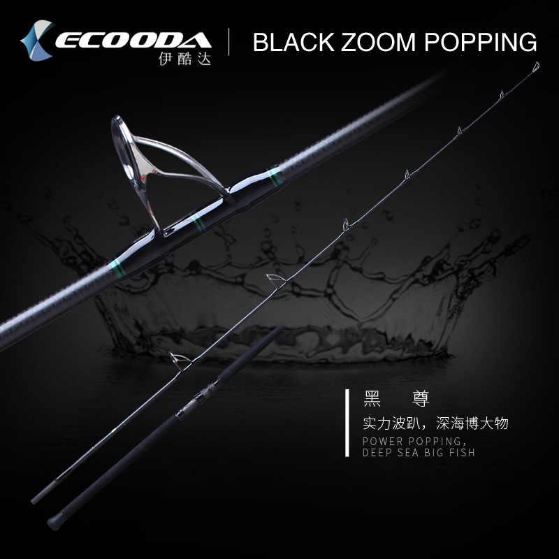 ECOODA EBZP BLACK ZOOM popping Rod Spinning Rod 2 52M PE4 6
