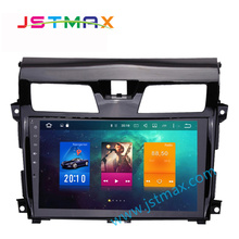"10.2"" inch 2G+32G Android 6.0 Car radio gps player for Nissan Teana Altima Multimedia 2 din car radio video player ( no dvd )"