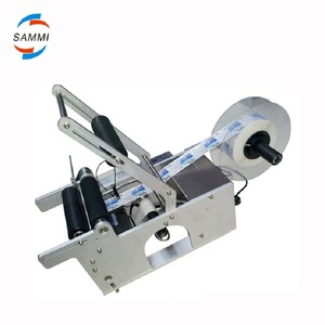 after sale service provided semi automatic round glass bottle labeling machine|sticker cutting machine|stickers play|machine timer -