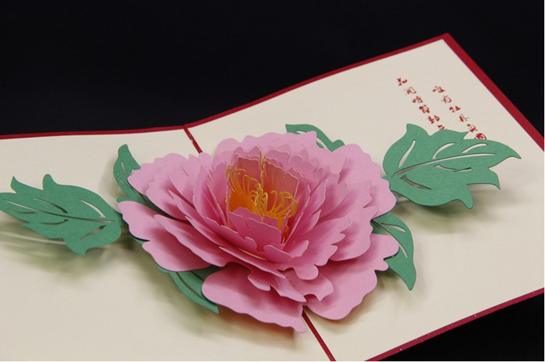 3d paper cut beautiful peony greeting cards laser cut pop up cards 3d paper cut beautiful peony greeting cards laser cut pop up cards hot sale design birthday cards free shipping on aliexpress alibaba group m4hsunfo