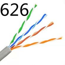 АБДО Ethernet кабель высокого Скорость RJ45 CAT6 сетевой плоский кабель для локальной сети UTP Патч кабели для маршрутизаторов 9999