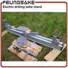 DIY Wood Lathe frame clamp length 600mm Mini Lathe Machine Polisher Table Saw for polishing drilling, clamp diameter 150mm