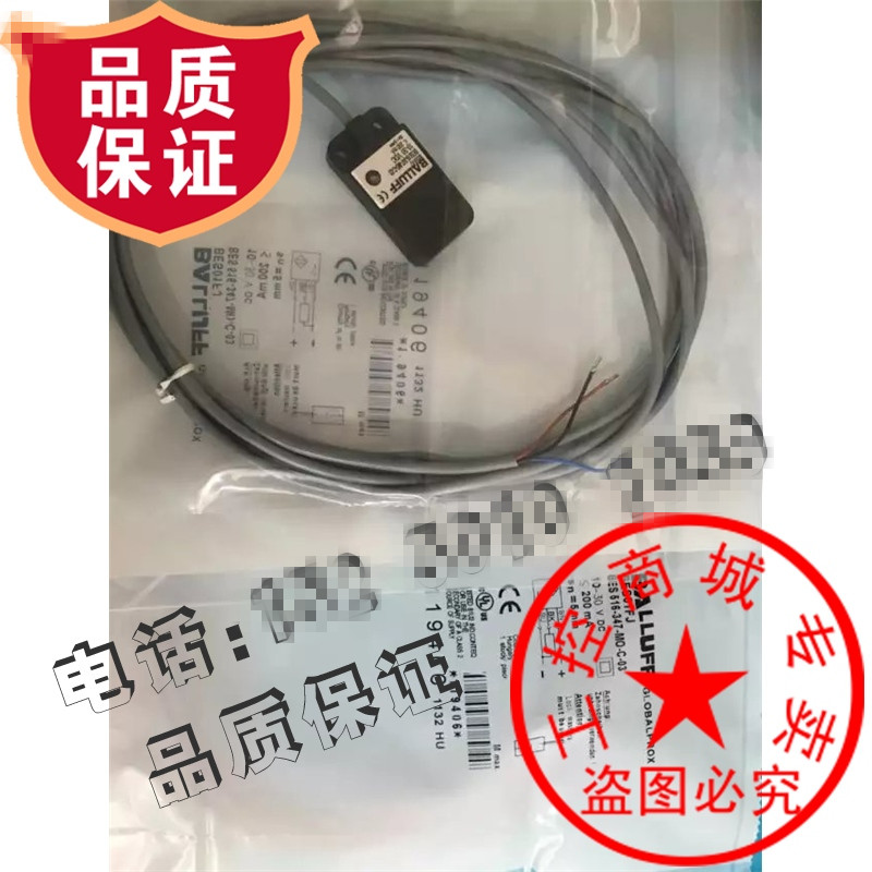 Original new 100% hot spot proximity switch BES 516-347-MO-C-03 quality assurance free shipping 1pcs brand new proximity inductor bes 516 118 bo c 05 for all year warranty