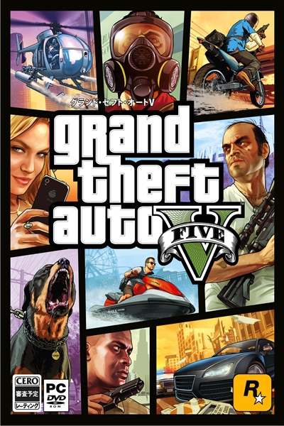 Custom Canvas Art Grand Theft Auto Poster GTA 5 San Andreas Game Wallpaper Grand Theft Wall Stickers Mural Home Decoration #781#