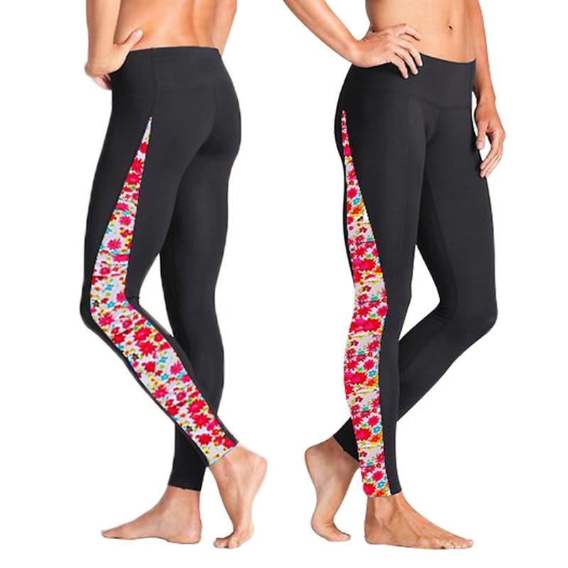 Online Shopping J Brand Legging