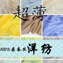 DD Мягкая тонкая Шелковая прядильная шелковая ткань материал для платьев Шарфы по 3 метра