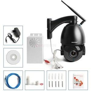 Image 5 - 1080P bezprzewodowy PTZ kamera IP kopułkowa zewnętrzna WIFI 20X zoom optyczny bezpieczeństwa CCTV kamera wideo głośnik audio 80m IR IP PTZ kamery CamHi