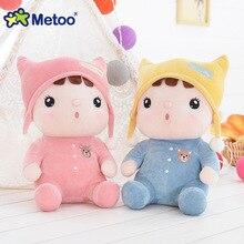 8.5 Inch Plush Sweet Cute Lovely Kawaii Stuffed Baby Kids Toys for Girls Children Birthday Christmas Gift Metoo Doll