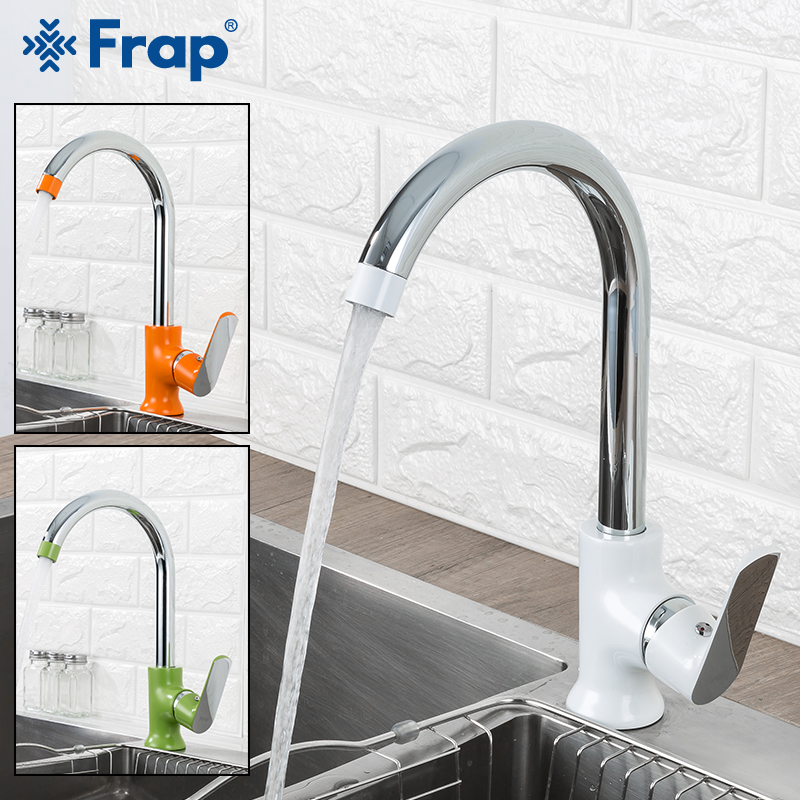 Frap Modern Brass Single Handle White Flexible Kitchen Sink Faucet Basin Tap Cold And Hot Water Mixer Faucets Grifo Cocina