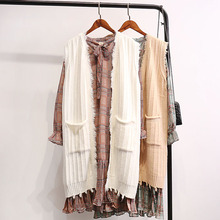 Spring and Autumn 2019 New Long Sweater Skirt Korean Vest Cardigan Womens Winter Jacket  Cashmere Women