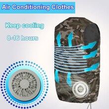 מפעל מאוורר קירור חליפת אפוד גבוהה טמפרטורת מגן בגדי מכת חום קירור אפוד מיזוג אוויר קצר שרוולים overal