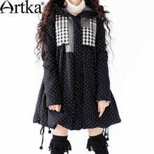 Artka Women's Winter Retro Vintage Collision Color Plaid Patchwork Loose A-line High Waist Long Wadded Coat A09486