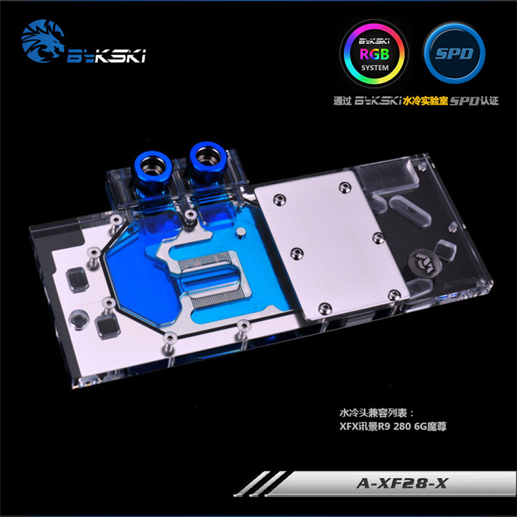Bykski Full Cover Graphics Card Block use for XFX-Radeon-R9-280-Black-Edition-3GB-GDDR5 Copper Radiator Water Block bykski a xf37bwpk x full cover graphics card water cooling block for xfx r9 370 370x 380 380x