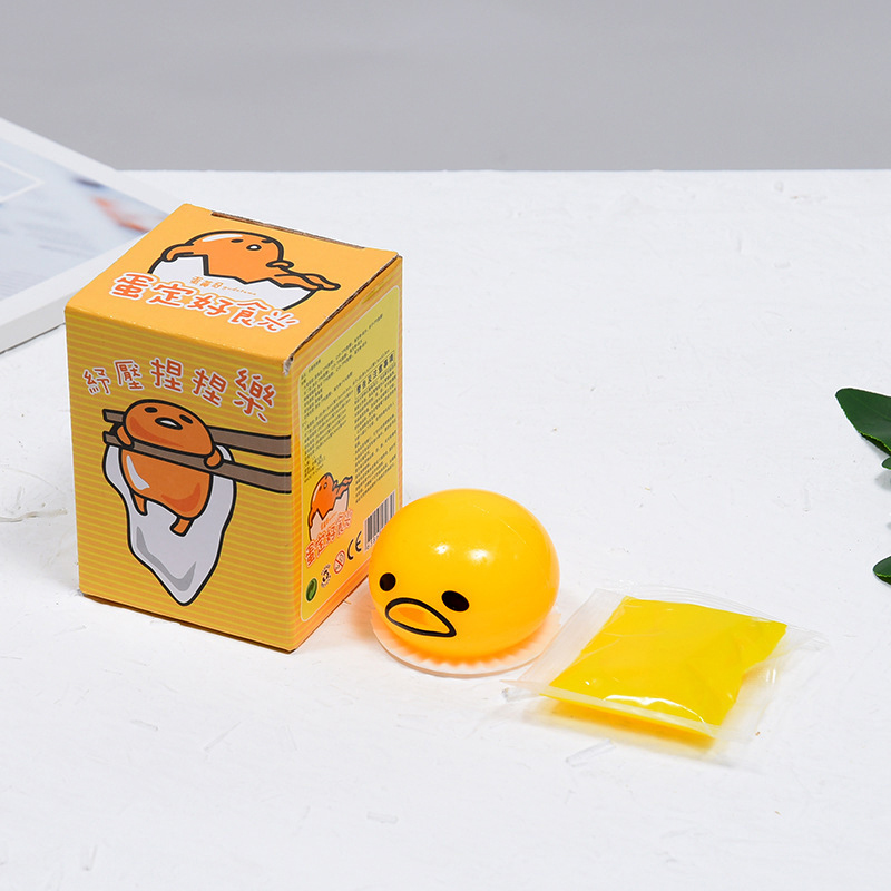 Best Selling Squishy Vomitive Egg Yolk Stop Stress Relief Fun Gift Yellow Lazy Joke Toy Ball Egg Squeeze Funny Toy Vomiting Egg