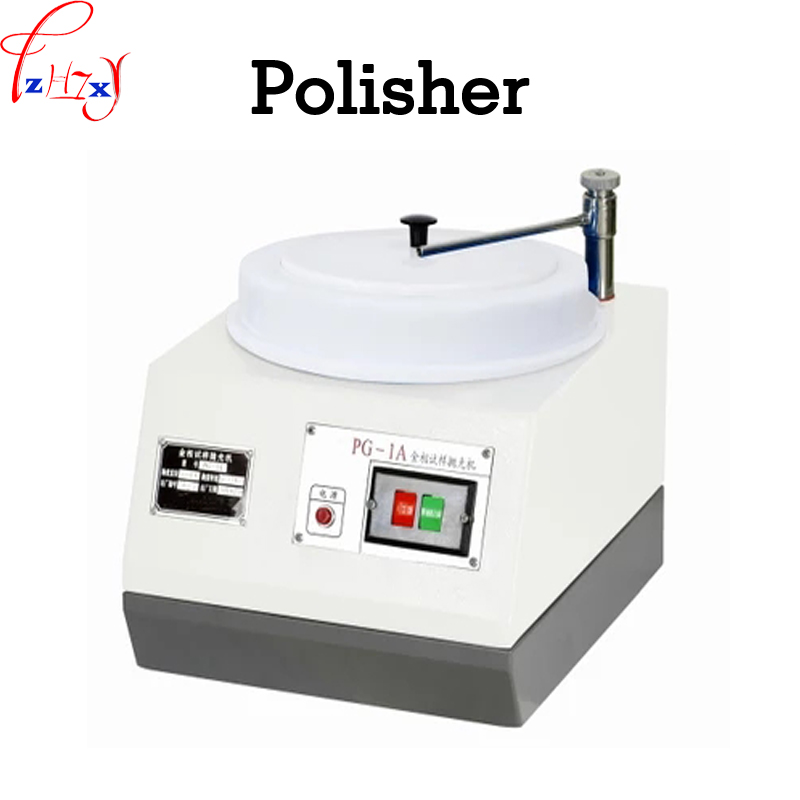 220/380V Single head sample polishing machine PG - 1A miniature bench polishing machine  ...