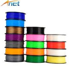 Anet 5 rulo/lot 1kg/rulo 1.75mm PLA Filament 3D yazıcı Filament plastik kauçuk sarf malzeme 4 renk seçeneği