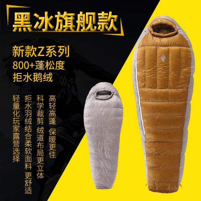 Blackice Zseries Gold Z700 Mummy Single M L Ultra Light Warm Waterproof Goose Down Splicing Sleeping