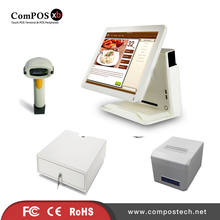 A pure white set of POS1618 15 inch pos touch screen system all in one built in WIFI with accessories