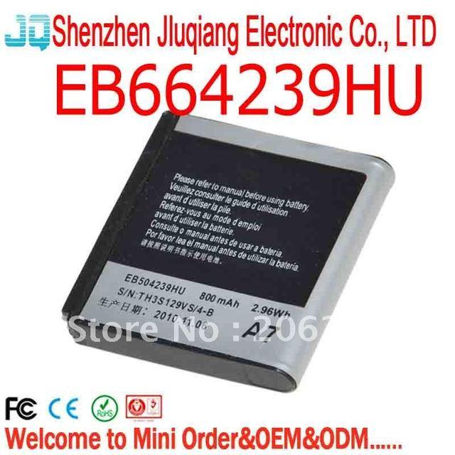 Samsung s8000 jet инструкция
